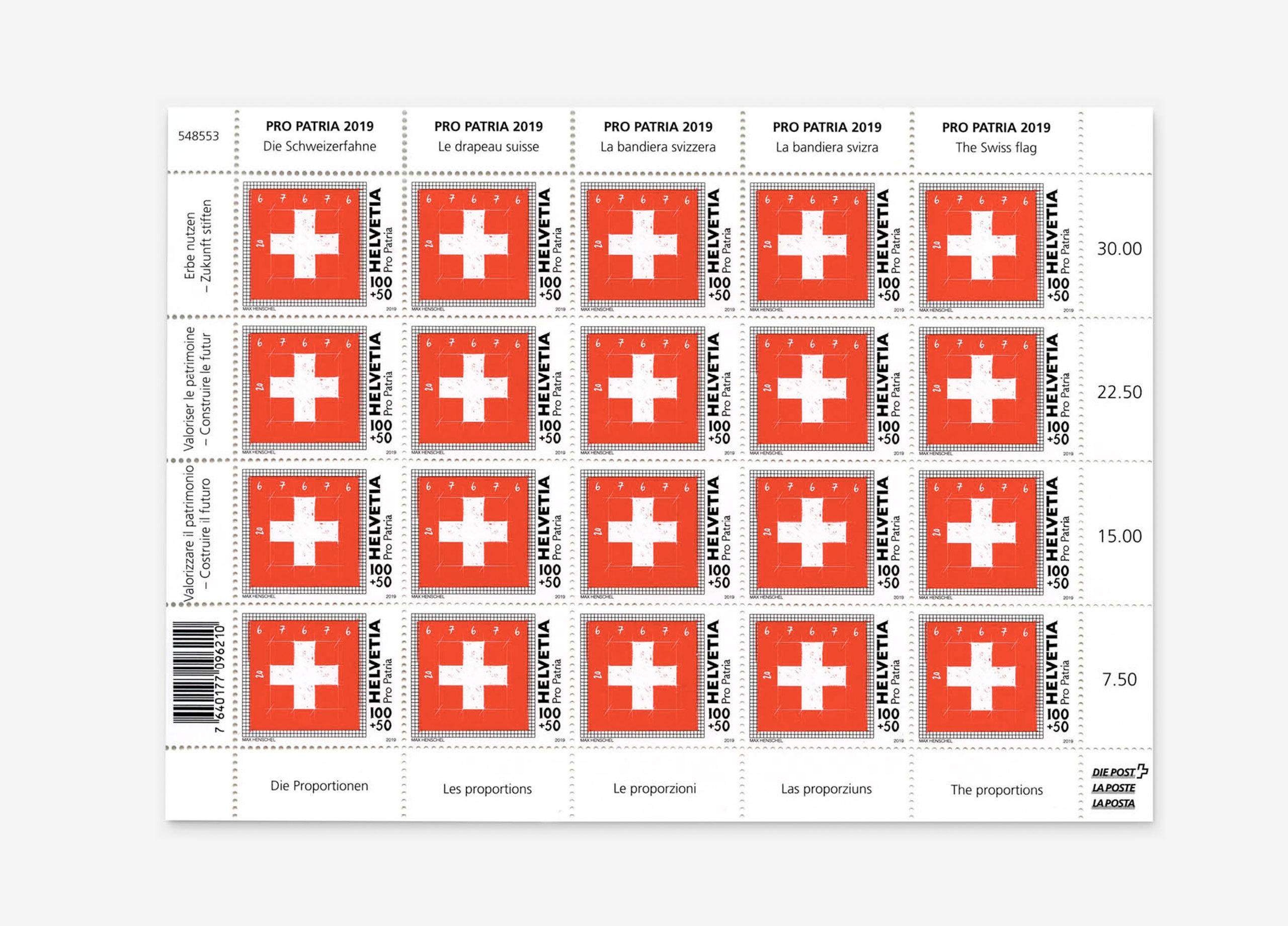 Propatria Briefmarke Schweizer Flagge 07 MHG Bern